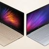 Het apparaat heeft wel heel veel weg van Apple's Macbook
