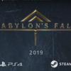 Babylons Fall