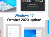 Windows 10 Oktober-update