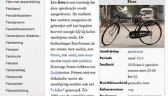 Het woordenboek van macOS bevat ook een handige Wikipedia-module