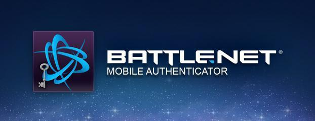 Blizzard mobile authenticator