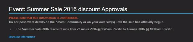 Steam Summer Sales
