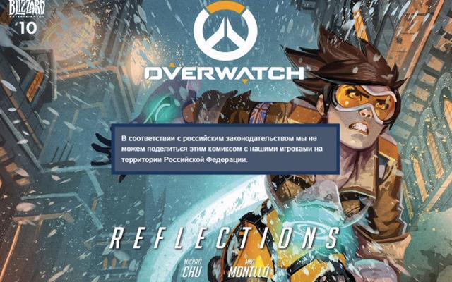 Overwatch Rusland