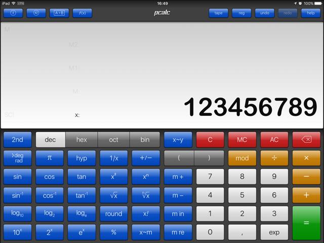 PCalc, een prima rekenmachine voor iPad en iPhone