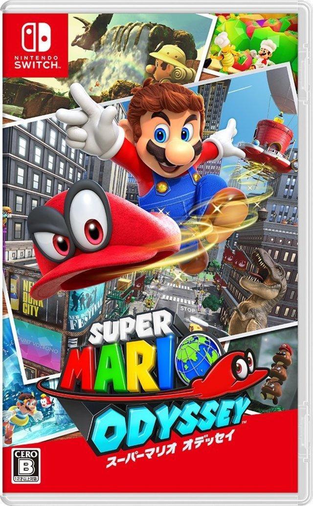 Super Mario porno spel