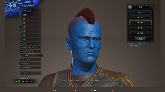 Yondu Monster Hunter World