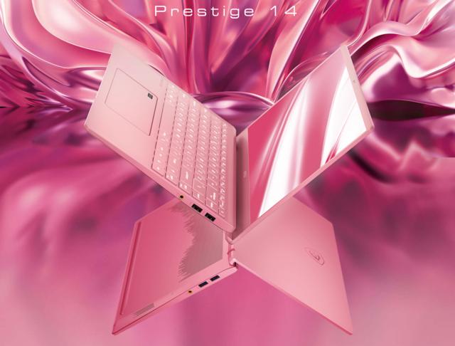 MSI-Prestige-14-Notebook.png