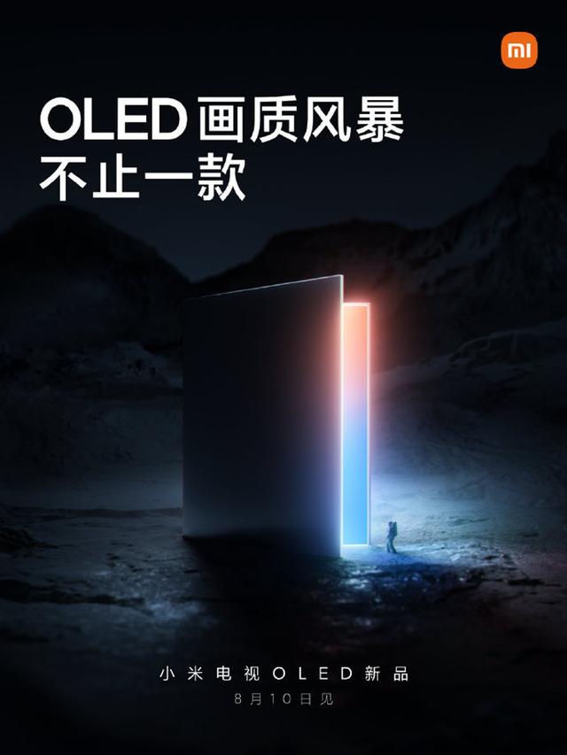 Teaser-afbeelding van een nieuw oledtelevisie van Xiaomi voor gaming-doeleindes.