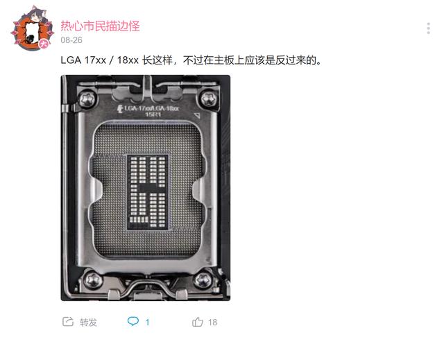 Screencap van een gelekte foto van de Intel LGA1700-socket.