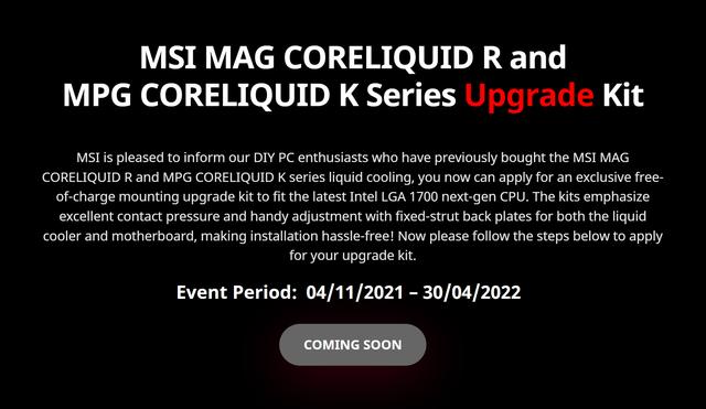 Upgrade-aanbod voor een LGA1700-kit voor MSI Coreliquid-producten, waarop vermoedelijk ook de releasedatum van de Intel Alder Lake-generatie.