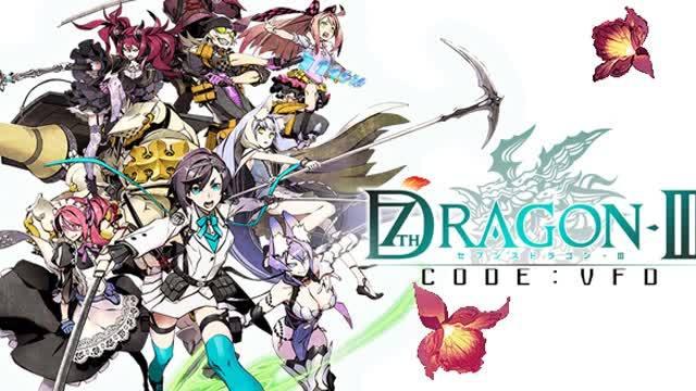 7th Dragon 3