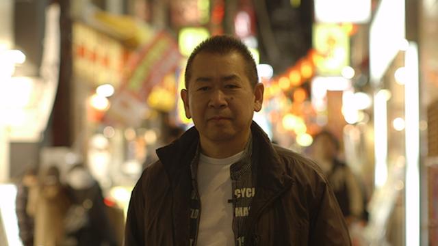 Yu Suzuki