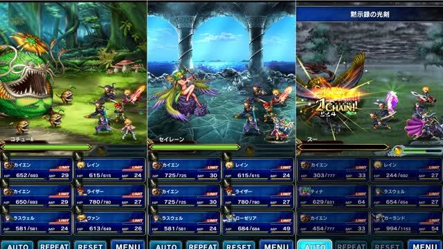 Final Fantasy Brave Frontier