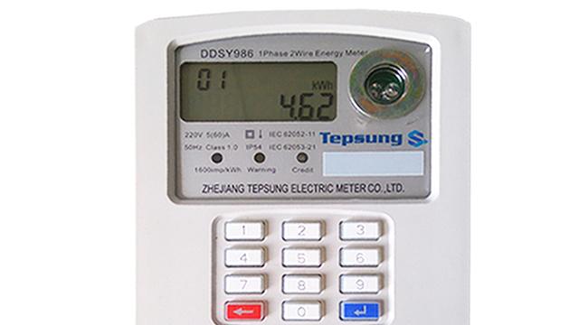 elektronische energiemeters