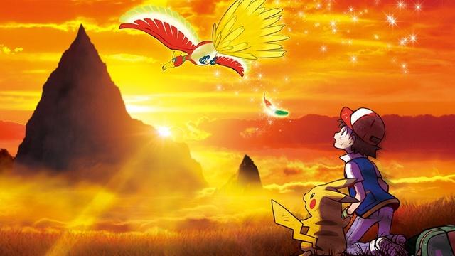 Pokemon de film