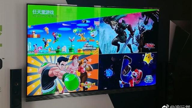 Wii Nvidia Shield