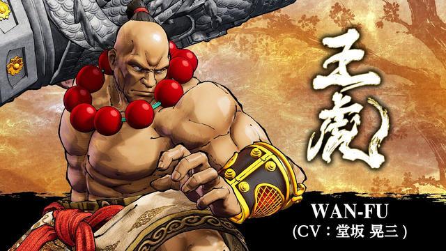 Wan Fu