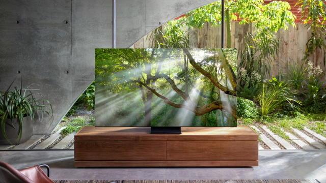 Samsung QLED 8K 950TS