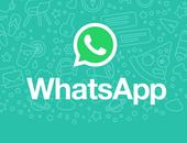 hoe veilig is whatsapp