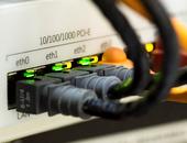 vaste internetverbinding