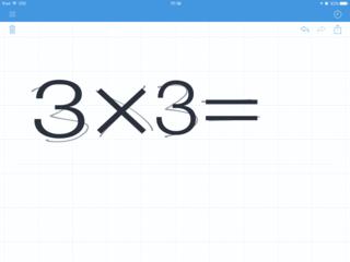 Een rekenmachine-app waarin je gewoon schrijft