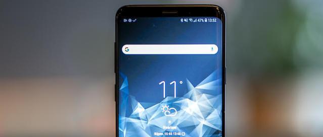 2608a91c218597 Er zijn ondertussen vele soorten smartphones op de markt waardoor het soms  lastig kan zijn een keuze te maken. We geven je hier tips en advies zodat  je goed ...