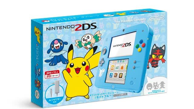 Pokemon 2DS