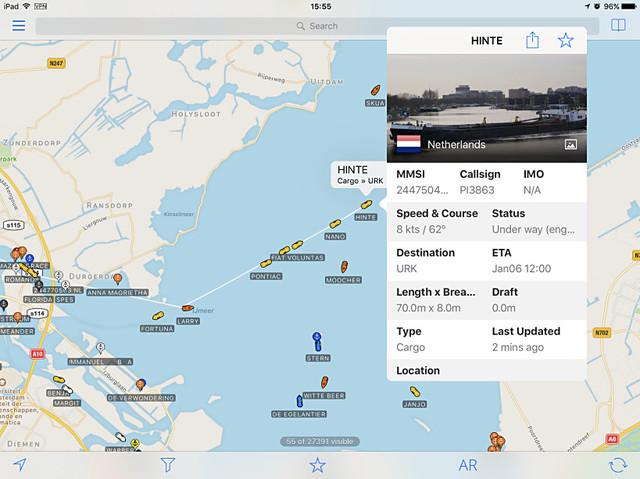 Volg het scheepvaartverkeer bij jou in de buurt of ver weg met Ship Finder