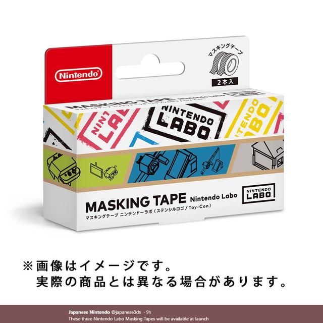 Nintendo Labo-plakband