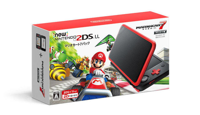 Speciale designs 2ds xl
