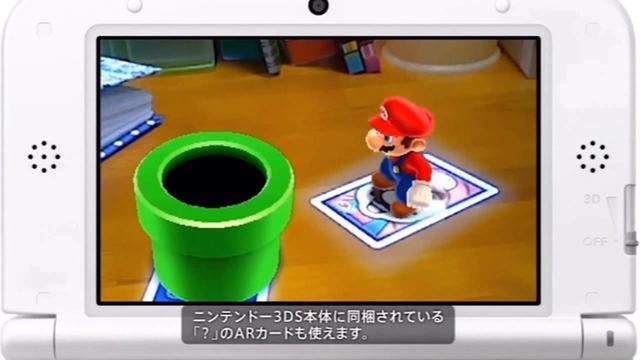 Mario augmented reality