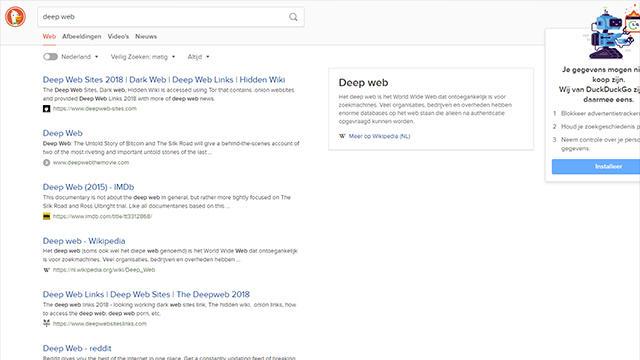 Verborgen informatie vinden op het Deep Web: Deel 1 | Internet