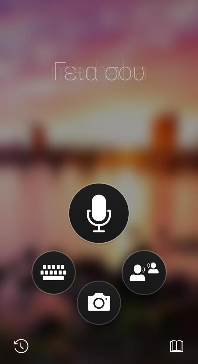 vertaal apps