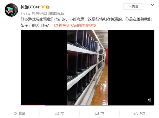 Screenshot van een Weibo-video van een Chinese crypto-boer die valuta delft met mogelijk honderden gamelaptops in huis.