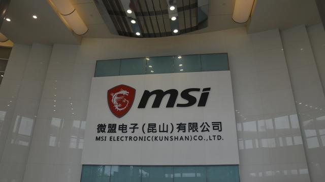MSI Factory Tour