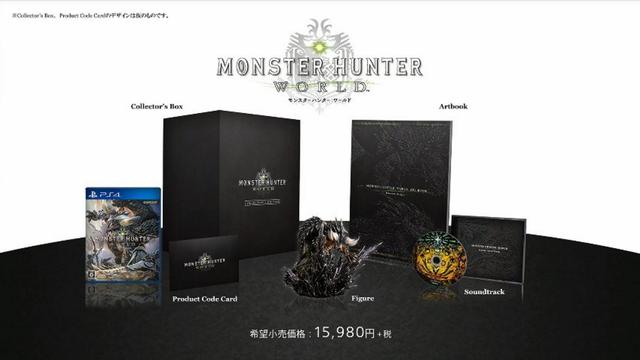 Monster Hunter Special