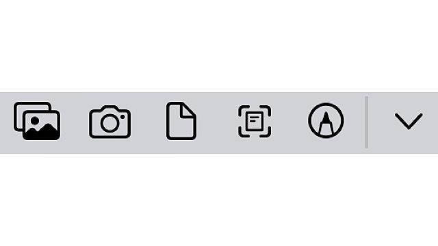 Met deze knoppen voeg je allerhande bijlagen toe aan je mail van iPadOS en iOS 13.